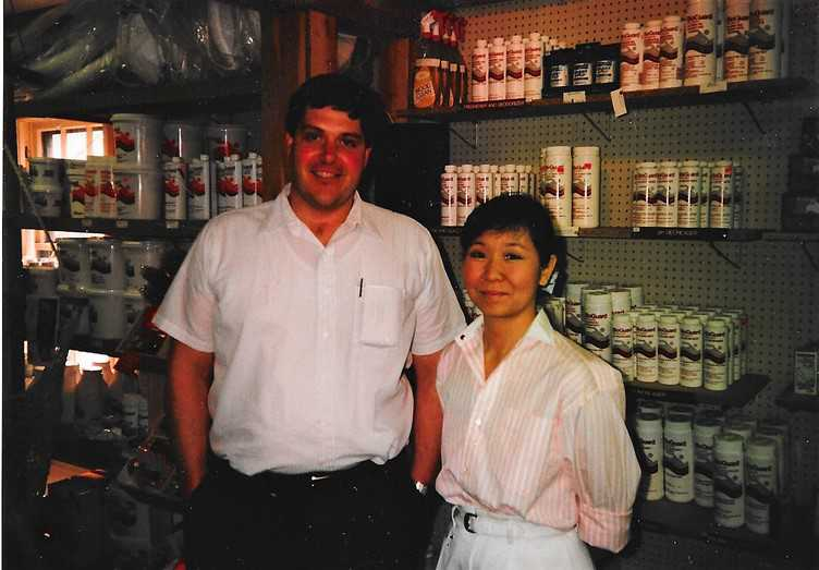 James and Hae-Sun in the Hackettstown Store, 1989
